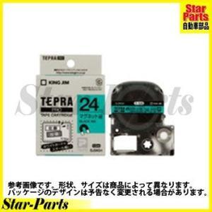 テプラPRO テープカートリッジ マグネットテープ 緑に黒文字24ミリ幅 SJ24G キングジム|star-parts