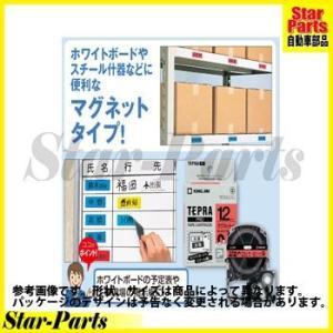 テプラPRO テープカートリッジ マグネットテープ 赤に黒文字24ミリ幅 SJ24R キングジム|star-parts