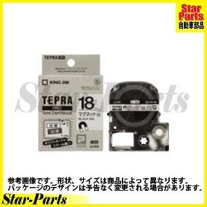 テプラPRO テープカートリッジ マグネットテープ 白に黒文字24ミリ幅 SJ24S キングジム|star-parts