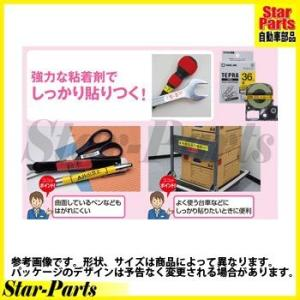 テプラPRO テープカートリッジ 白に黒文字12ミリ幅 SS12KW キングジム|star-parts