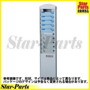 タイムカードラック 10人用 ER-RW10 マックス|star-parts