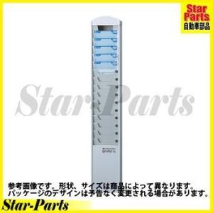 タイムカードラック 15人用 ER-RW15 マックス|star-parts