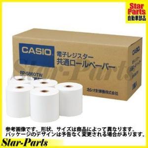 電子レジスタ用 普通紙ロールペーパー 20巻 RP−5860−TW RP-5860-TW カシオ計算機|star-parts