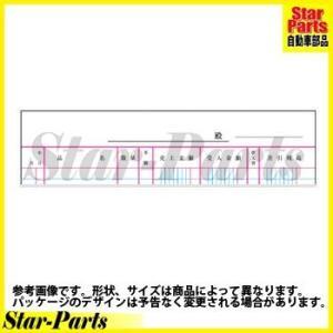 ノート式帳簿 A5 売上帳 40枚 チ-52 コクヨ|star-parts