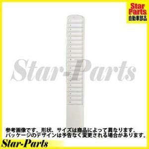 カードラック 20枚差し 20S アマノ|star-parts