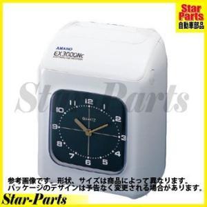 電子タイムレコーダー EX3000NCーW 6印字欄 EX3000NC-W アマノ|star-parts