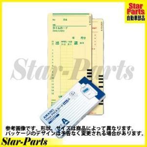 タイムカード 月末・15日締切 TIMEPACK-Aカ-ド アマノ|star-parts