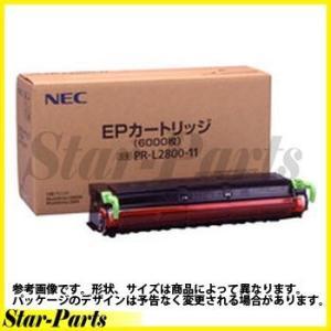 NEC対応EPカートリッジ PR−L2800−11 (ブラック) PR-L2800-11 NEC|star-parts