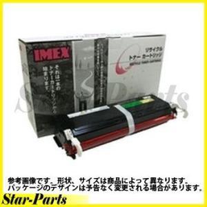 NEC対応EPカートリッジ PR−L2800−12 (ブラック) PR-L2800-12 NEC|star-parts