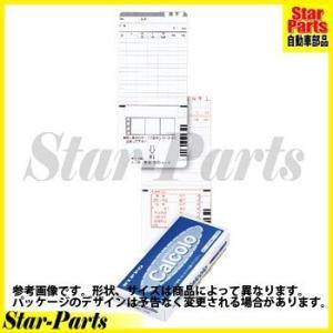 カルコロ専用カード タイムカード共通 1包(100枚入) カルコロカ-ド ニッポー|star-parts