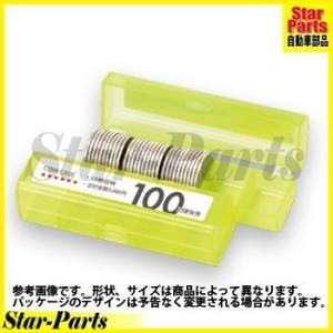コインケース 100円用 黄 M-100 オープン工業|star-parts