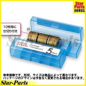 コインケース 5円用 青 M-5 オープン工業|star-parts