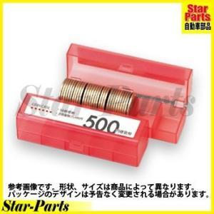 コインケース 500円用 赤 M-500 オープン工業|star-parts