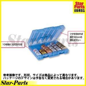 コインケース 1〜500円各50枚収納可能 M-650 オープン工業|star-parts
