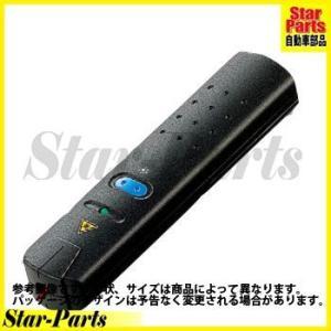 レーザーポインター(ハンディータイプ) 外寸法:長さ116・幅25・高さ17mm サシ-40 コクヨ star-parts