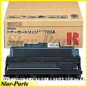 リコー対応トナーカートリッジ タイプ720A (ブラック) タイプ720A リコー|star-parts