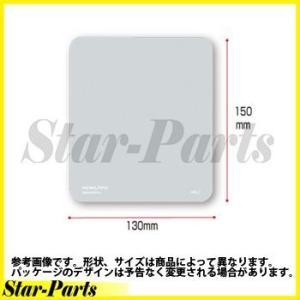 マウスパッド・メタリックカラー シルバーメタリック EAM-PD31C KKY コクヨ|star-parts