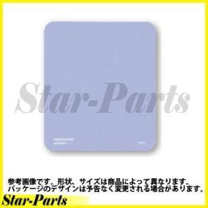 マウスパッド・メタリックカラー ヴァイオレットメタリック EAM-PD31V KKY コクヨ|star-parts