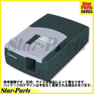 ラベルライター テプラ SR3500P PC接続専用 SR3500P キングジム star-parts