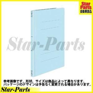 フラットファイルT A4縦 15ミリとじ 青 フ-T10NB コクヨ|star-parts
