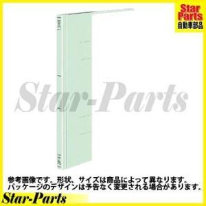フラットファイルT A4縦 15ミリとじ 緑 フ-T10NG コクヨ|star-parts