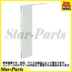 フラットファイルT A4縦 15ミリとじ グレー フ-T10NM コクヨ|star-parts