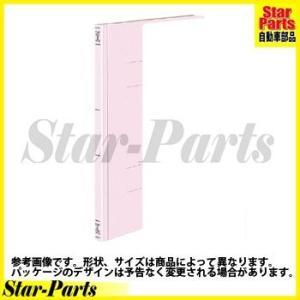 フラットファイルT A4縦 15ミリとじ ピンク フ-T10NP コクヨ|star-parts