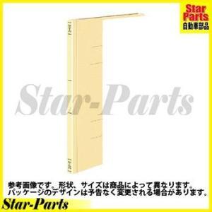 フラットファイルT A4縦 15ミリとじ 黄 フ-T10NY コクヨ|star-parts
