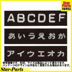 ダイモグロッシーテープ 9mm×3m黒テープ DM0903-B ダイモ|star-parts