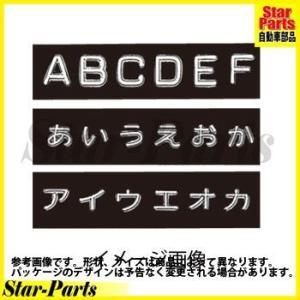 ダイモグロッシーテープ 9mm×3m赤テープ DM0903-RD ダイモ|star-parts