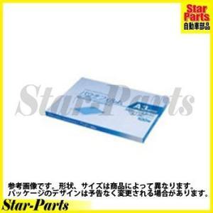 パウチフィルム A3サイズ 100枚入 KLM-GF303426-C NB star-parts