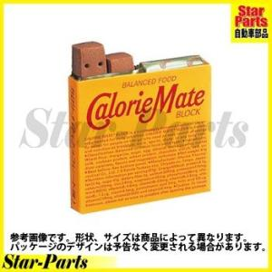 カロリーメイト チョコレート味 2本×2袋 チヨコB 大塚製薬|star-parts