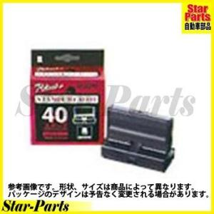 スタンプ(スタンプクリエーター用) サイズ35(50mm×18mm)赤インク QS-S35R ブラザー|star-parts