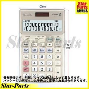 特大表示実務電卓 DS−20WK DS-20WK カシオ計算機 star-parts