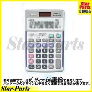 特大表示実務電卓 JS−10WK JS-10WK カシオ計算機 star-parts