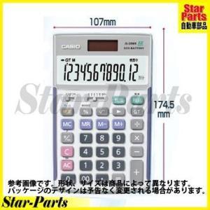特大表示実務電卓 JS−20WK JS-20WK カシオ計算機 star-parts