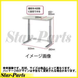 プリンタシェルフ<RESPACE−C> 棚1段 木目柄 EAS-DSC5008NS KKY コクヨ コクヨ|star-parts