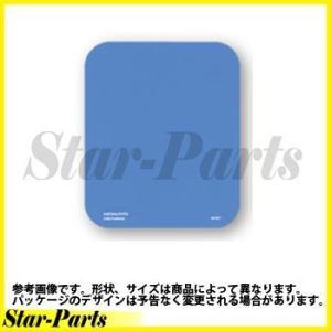 マウスパッド・再生PETタイプ クリアブルー EAM-PD40NTB KKY コクヨ|star-parts