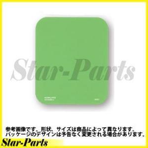 マウスパッド・再生PETタイプ クリアグリーン EAM-PD40NTG KKY コクヨ|star-parts