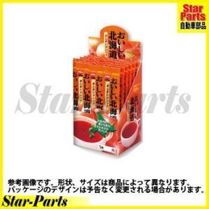 おいしい北海道 オニオンコンソメ 10.3gx24本 HST-0666 日清食品|star-parts