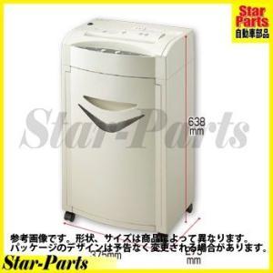マルチシュレッダー KPS−M70X A4紙・CD/DVD・FD・MO対応 KPS-M70X コクヨ|star-parts
