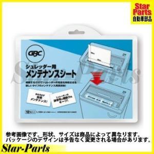 GBCシュレッダー用メンテナンスシート 218×152mm 12枚入 OP12S アコ・ブランズ・ジャパン|star-parts