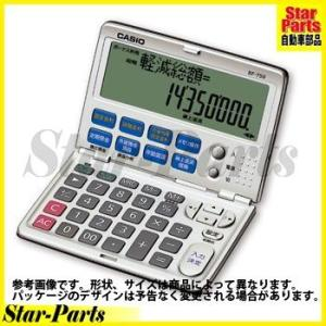 金融電卓 BF−750−N BF-750-N カシオ計算機 star-parts