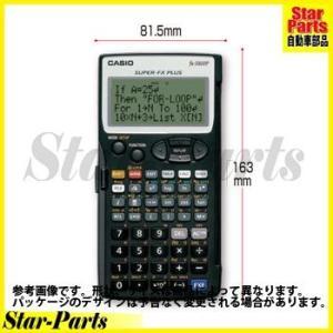 プログラム関数電卓 FX−5800P−N FX-5800P-N カシオ計算機|star-parts