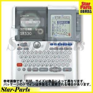 テプラPRO本体 SR530 4〜24mm幅テープ対応 SR530 キングジム|star-parts