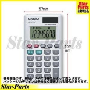 パーソナル電卓(カードタイプ) ソーラー+電池式 SL−797A−N SL-797A-N カシオ計算機 star-parts