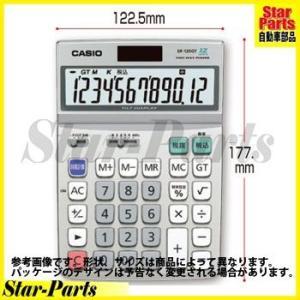 環境配慮基準適合デスク型電卓 DF−120GT−N DF-120GT-N カシオ計算機 star-parts
