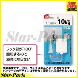 スーパーボンドフック 屋外用 耐加重10kg シリコンボンド付 H-431 レック|star-parts