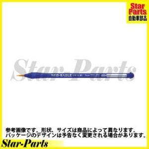 えふで ネオセーブル 丸筆0号 細 筆の幅(最...の関連商品5