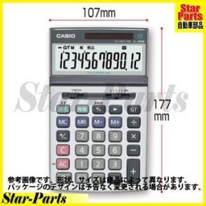 ジャスト型特大表示実務電卓 JS−200W−N JS-200W-N カシオ計算機 star-parts